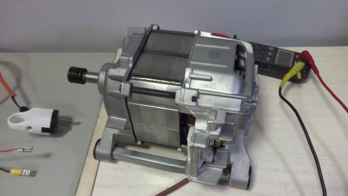 двигун Ariston